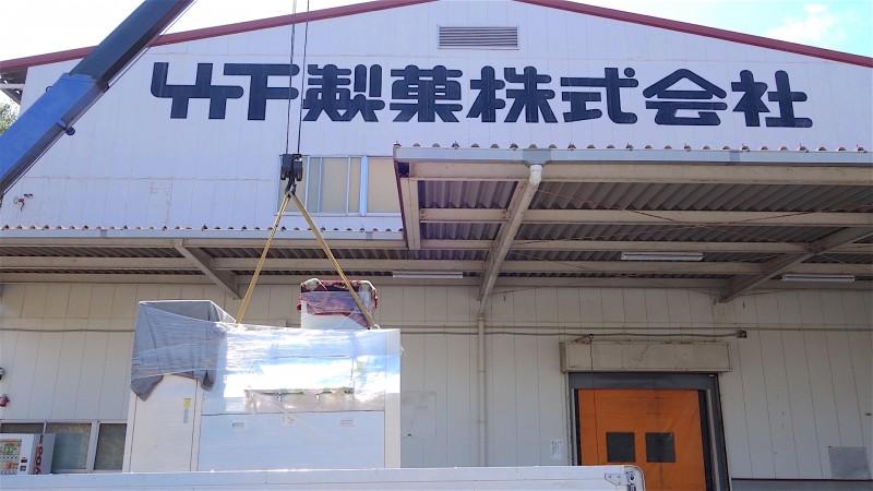 竹下製菓株式会社_001