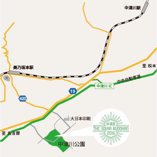 """中津川 THE SOLAR BUDOKAN 2016会場までの """"アクセス"""""""