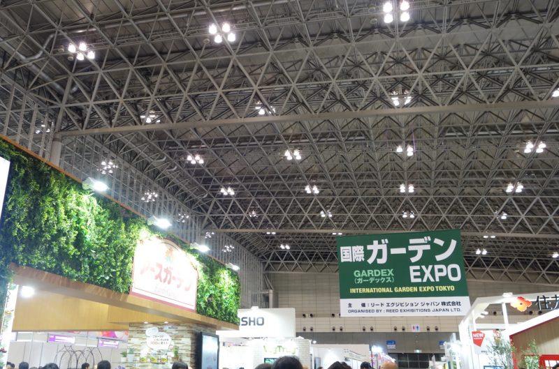 第11回 国際ガーデンEXPO 展示会場