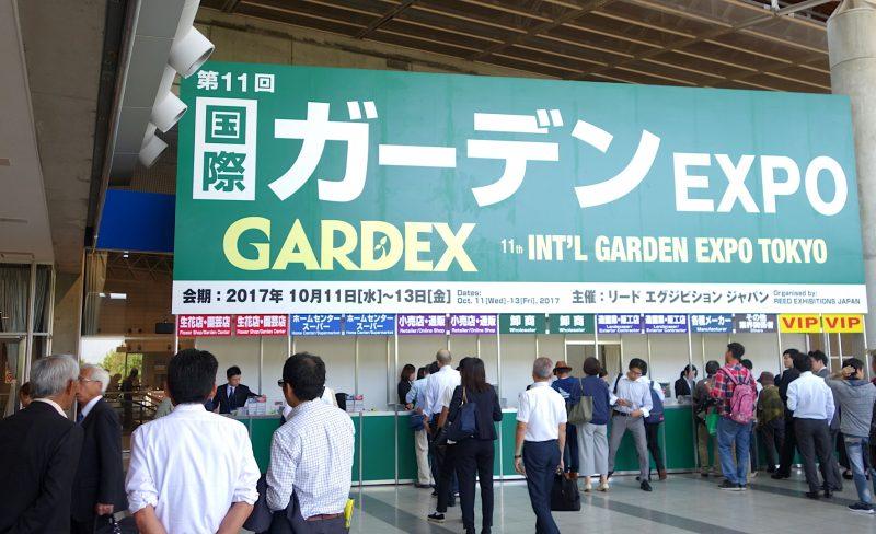 第11回 国際ガーデンEXPO入口