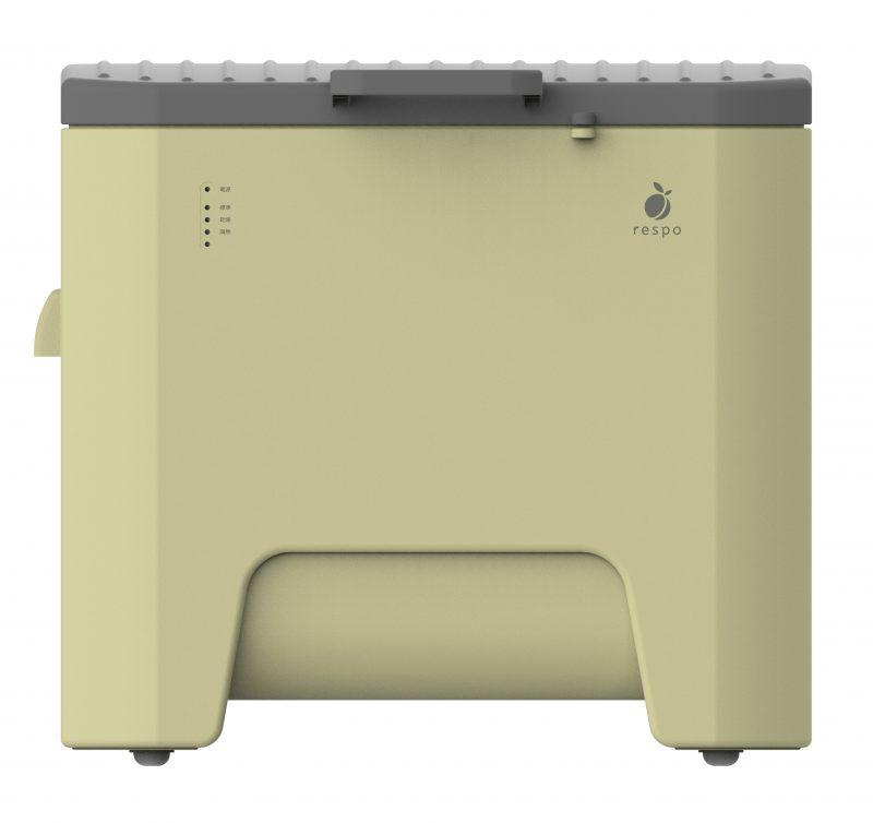 園芸ユーザ向けバイオ式生ごみ処理機 respo(リスポ)